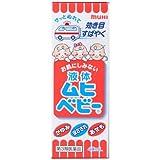 【第3類医薬品】液体ムヒベビー 40mL ×9