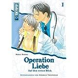 """Operation Liebe 01: Auf den ersten Blickvon """"Mari Asami"""""""