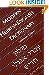 Modern Hebrew-English Dictionary (Yal...