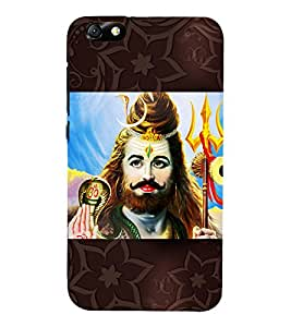 Nataraja 3D Hard Polycarbonate Designer Back Case Cover for Huawei Honor 4X :: Huawei Glory Play 4X