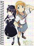 俺の妹がこんなに可愛いわけがない A6リングノート 桐乃&黒猫
