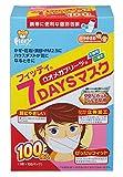 (PM2.5対応)フィッティ 7DAYSマスク 小さめサイズ ホワイト 100枚入