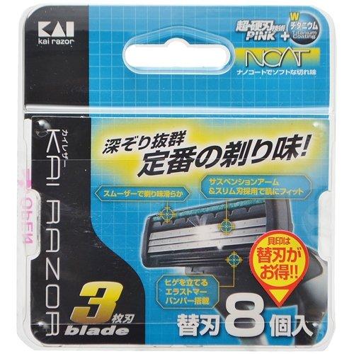 KAI RAZOR 3枚刃 替刃 8個入