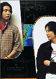 KinKiKids Returns 2001