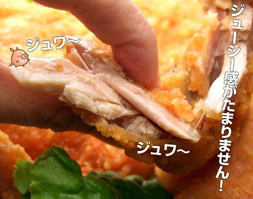 業務用・フライドチキン(サイ)1.1kg