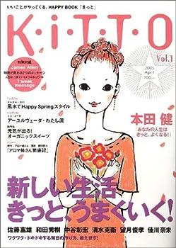 K・i・T・T・O―いいことがやってくる、HAPPY BOOK「きっと」 (Vol.1)