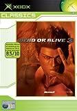 Dead or Alive III (Xbox Classics)