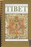 Tibet: 1999 (0789301520) by Dalai Lama XIV
