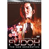 Fudoh - the New Generation [DVD]by Shosuke Tanihara