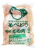 国産鶏肉 鶏むね肉 2kg あべどり 十文字鶏 業務用 冷蔵品 特選若鶏 ブロイラー ランキングお取り寄せ