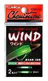 ルミカ(日本化学発光) ケミチューン ワインドグリーン