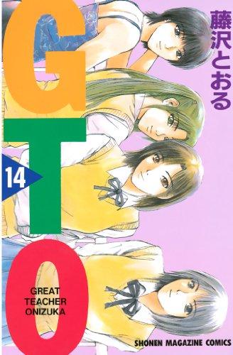 GTO(14)