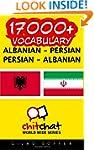 17000+ Albanian - Persian Persian - A...