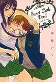 Sweet Little Devil (百合姫コミックス)