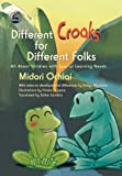 Midori Ochiai Different Croaks for Different Folks: All About Children with Special Learning Needs