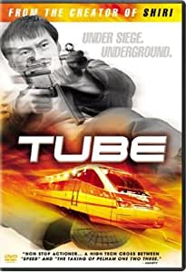 The Tube (Bilingual)
