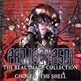 PROJECT2501 THE REAL IMAGE COLLECTION OF GHOST IN THE SHELL