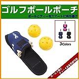 UNI-VERSE ゴルフボールポーチ ボールとティーをスマートに持ち運び 軽量素材 全3色