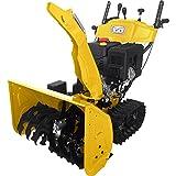 HAIGE 除雪機 除雪 中型 除雪幅70cm セル付 自走式 クローラー 11馬力 375cc 4サイクル HG-K1101Q