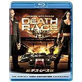 デス・レース [Blu-ray]