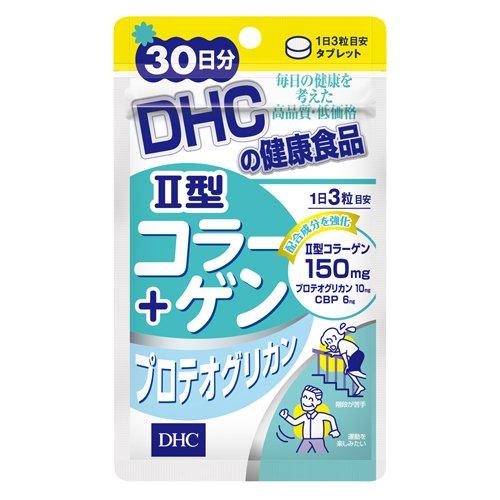 II型コラーゲン+プロテオグリカン 30日分