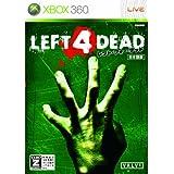 Left 4 Dead [Japan Import]