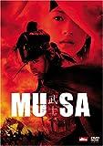 MUSA-武士-
