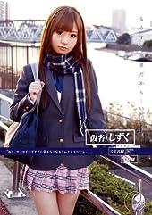 もうすぐ卒業だから…学籍番号008 / ONE DA FULL(ワンダフル) [DVD]