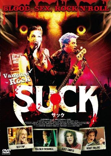 SUCK/ヴァンパイア・サック [DVD]