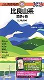 山と高原地図 45.比良山系 武奈ヶ岳 2013