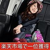 『01s-h009-fu』【日本製】特集:アウトドア、登山でも愛車の車中泊を楽しもう ウェイク ウエイク WAKE カーテンいらずプライバシーサンシェード フロント用 車中泊グッズ 仮眠