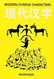 img - for Modern Chinese Characters book / textbook / text book