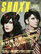 SHOXX (����å���) 2013ǯ 05��� [����]()