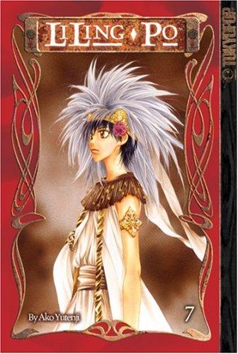Liling-Po Volume 7 (Liling-Po (Graphic Novel)) (v. 7)