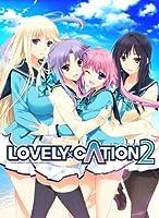 LOVELY×CATION2 通常版