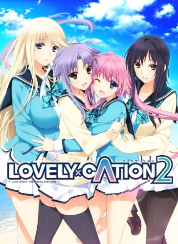 LOVELY×CATION2 通常版