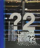 img - for Why Not Associates ?2 by Alice Twemlow (2004-06-03) book / textbook / text book