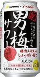サッポロ 男梅サワー 350ml 缶 350ML × 24缶