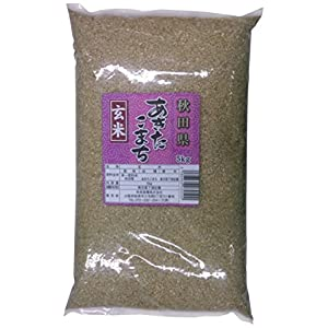秋田県産 玄米 あきたこまち 5kg 平成27年産