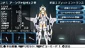 武装神姫BATTLE MASTERS Mk.2 特典 島田フミカネ氏描き下ろしイラスト付きDLカード同梱&オリジナル描き下ろしポストカード付き