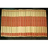 The New Illustrated Science and Invention Encyclopedia -- The New How it Works -- 26 Volume Set -- 1987 -- as shown