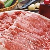 無添加飼育「浜名湖豚のしゃぶしゃぶセット」【静岡県】【豚肉・しゃぶしゃぶ】