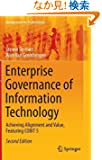 Enterprise Governance of Information Technology: Achieving Alignment and Value, Featuring COBIT 5 (Management for Professi...