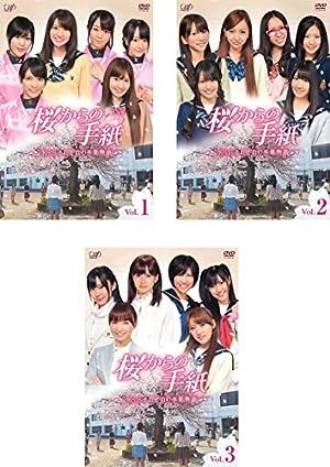 桜からの手紙 AKB48 それぞれの卒業物語 [レンタル落ち] 全3巻セット [マーケットプレイス DVDセット商品]