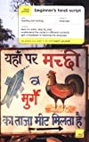 Teach Yourself Beginner's Hindi Script (0071419845) by Snell, Rupert