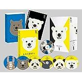 【Amazon.co.jp限定】しろくまカフェBlu-ray BOX 1(オリジナルデカ缶バッチ3個セット付)