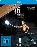 Image de Die 36 Kammern der Shaolin [Blu-ray] [Import allemand]