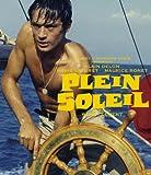 「太陽がいっぱい(Plein Soleil)」ニーノ・ロータ −Tom vs Philippe