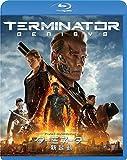 ターミネーター:新起動/ジェニシス [Blu-ray] ランキングお取り寄せ