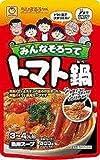 (お徳用ボックス) ちびまる子ちゃん トマト鍋用スープ 400g*6食 / 東洋水産